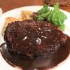 レストラン大宮 - 料理写真:ハンバーグステーキデミグラスソース