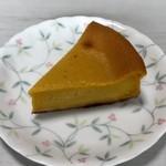 96496605 - かぼちゃのベイクドチーズケーキ