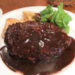 レストラン大宮 - ハンバーグステーキデミグラスソース