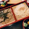 宗平 - 料理写真:二色ザル
