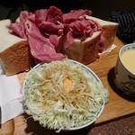 アメリカン - サンドイッチセット   パストラミ     ¥1200