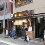 麺匠 たか松 - 店舗外観