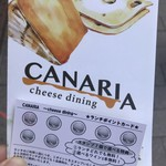 CANARIA -
