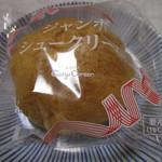 コージーコーナー - 料理写真:ジャンボシュークリーム 124円