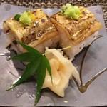 玄海鮨 - アナゴの棒鮨