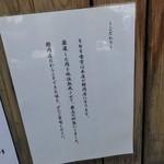 キセキ食堂 - キセキ食堂(埼玉県上尾市本町)外観