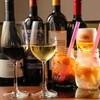 アスペルジュ - ドリンク写真:当店自慢の厳選グラスワイン450円〜 アルコール類多数ご用意しております! ★オススメ →厳選グラスワイン・生カシスオレンジ・キリン一番搾り・ハイボール各種
