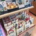 淡路島南パーキングエリア下り ショッピングコーナー -