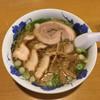 尹呂葉 - 料理写真:得盛中華 塩 820円