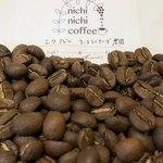 ニチニチコーヒー - 料理写真:エクアドル/ラ・コラソナーダ農園/中煎り