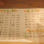 9651511 - お鮨のメニュー
