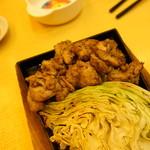 旬彩庵 - ありた鶏もも炭火焼き