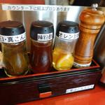 スパイス担担麺専門店 香辛薬麺 -