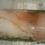 96512076 - 鯖寿司