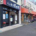 らぁ麺 はせ川 - 外観写真: