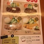 ステーキハウス ふくわか -