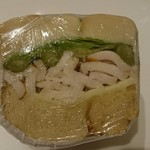 オーゾウ ベーグル - ハムチーズサンド