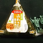 ウエルシア - 料理写真:山わさび醤油漬けおにぎり108円