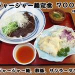 パークホテル臨海 - ジャージャー麺セット 700円