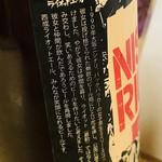 八福神 - _φ(・_・メモメモ