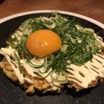 鉄板Dining KONOMI - 当店オリジナル!ネギ玉焼き