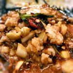 スパイス担担麺専門店 香辛薬麺 - ダイブめしもよく混ぜ頂きます!