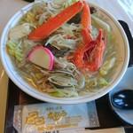食事処 なおじろう - 昔からの 名物     ☆☆☆☆☆ なおじろうチャンポン1200円 さすが いい出汁 でています  なんて 具 だくさん !