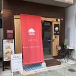 96521299 - 外観(ハイド モード) 2018.11