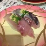 金沢まいもん寿司 - まあじ