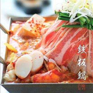 釜山名物「韓国風鉄板鍋」