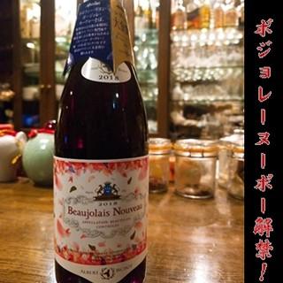 【数量限定】11月15日ボジョレーヌーボー解禁!