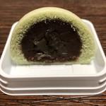 トラヤ トウキョウ - マロン饅頭