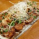 96526963 -  牛たん炙りポン酢 1500円