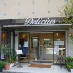 デリチュース  -