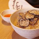 神保町 kururi - 土鍋炊き黒トリュフご飯