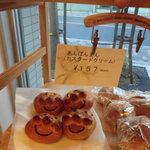 パン工房シュシュ - あんぱんまん(カスタードクリーム)