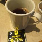 96532219 - プーアル茶