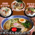 つけ麺職人 ラーメン日の出 - その他写真: