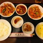 上海酒家 軼菁飯店 - 定食①と②が食べれる、超お得の定食③850円(税込)。