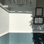 THE TAMUYA -
