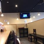 大正麺業 - 店内は綺麗ですね