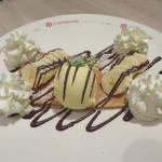 フランボワーズ - バナナ、自家製チョコレート、バニラアイスのクレープ