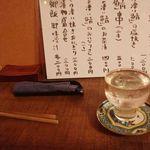 96541873 - 日本酒\500