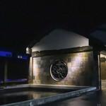 水の里恷 富岳群青 - 2018年11月再訪:外観☆