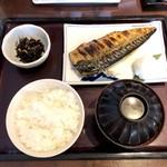 96544247 - 塩さば定食(1,000円)