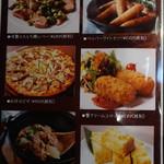 串DINING桜山 - メニュー