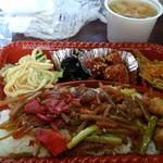 大ちゃん弁当 - 料理写真:450円弁当
