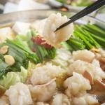 牛モツと根菜の鍋