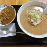 ラーメンの熊さん - 味噌ラーメン・カレーセット(1050円)