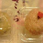 季節菓子さくら -